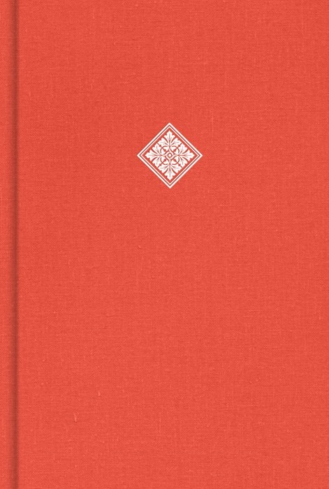 CSB Reader's Bible, Poppy Cloth Over Board (Hard Cover)