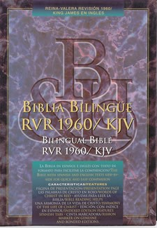 RVR 1960 / KJV Bilingual Bible (Black Hardcover) (Hard Cover)