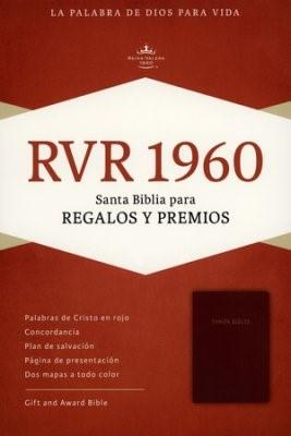 RVR 1960 Biblia para Regalos y Premios, borgoña imitación pi (Imitation Leather)