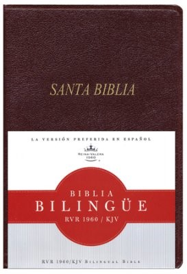 RVR 1960/KJV Biblia Bilingue, borgoña imitacion piel (Imitation Leather)