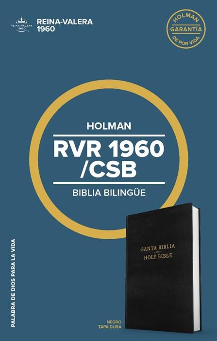 RVR 1960/CSB Biblia bilingüe, tapa dura (Hard Cover)