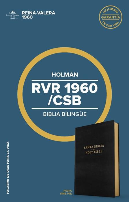 RVR 1960/CSB Biblia bilingüe, negro imitación piel