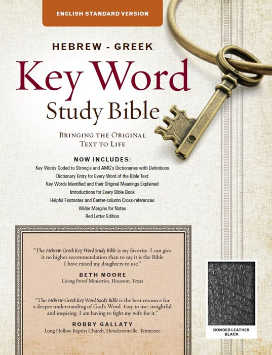 The ESV Hebrew-Greek Key Word Study Bible Black (Bonded Leather)
