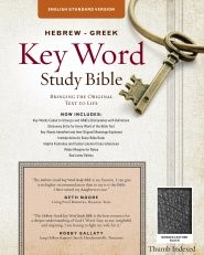 The ESV Hebrew-Greek Key Word Study Bible (Leather Binding)