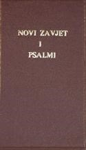 Croatian New Testament And Psalms (Hard Cover)