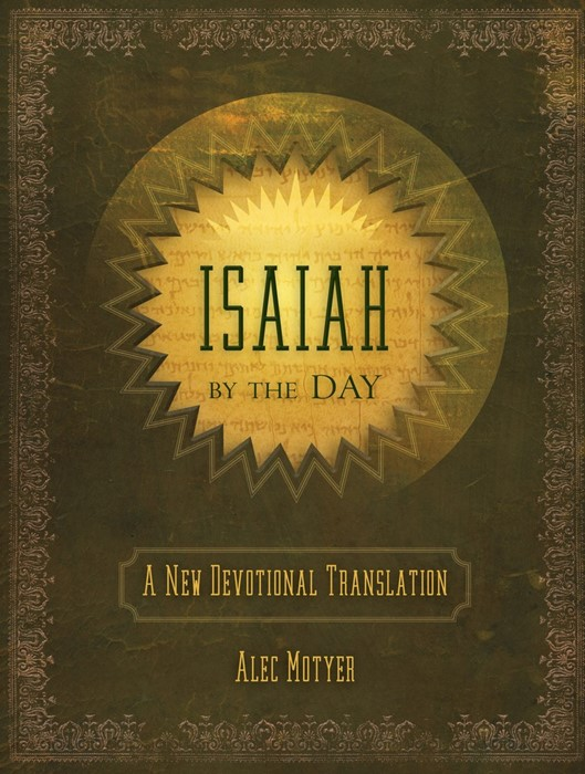 Isaiah By The Day (Hard Cover)