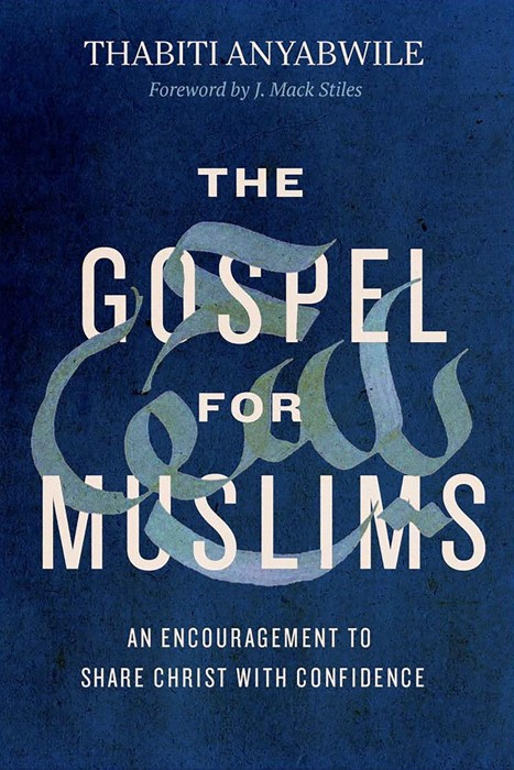 The Gospel for Muslims (Paperback)