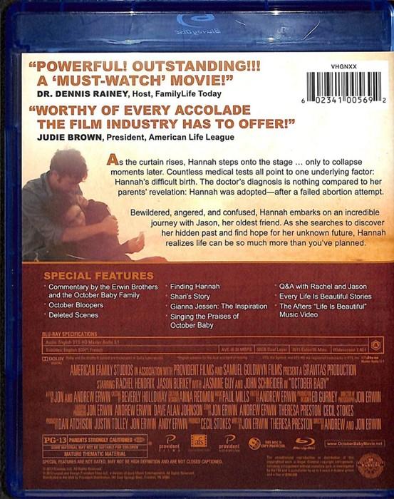 October Baby (Blu-Ray) Blu-Ray (Blu-ray)