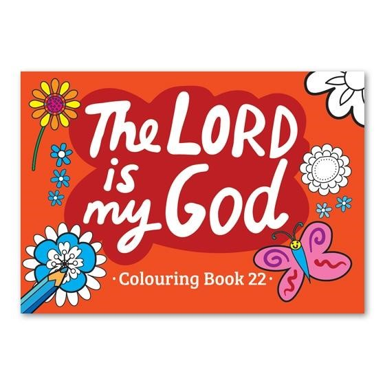 The LORD is my God (Paperback)