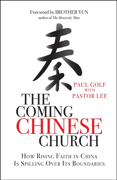 The Coming Chinese Church (Paper Back)