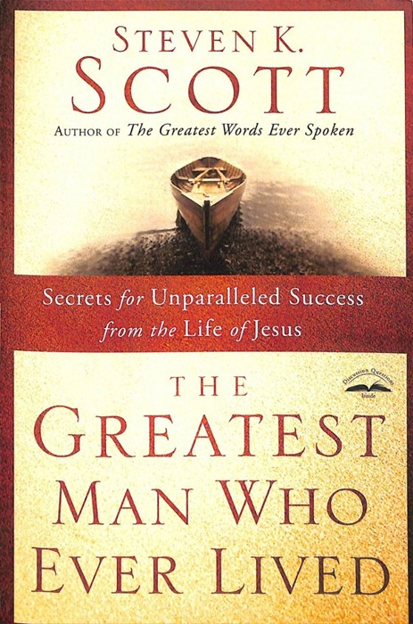 Greatest Man Who Ever Lived (Paperback)