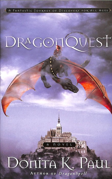 Dragonquest (Paperback)