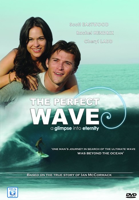 The Perfect Wave (90 Mins) (DVD Video)