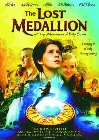 Lost Medallion The (DVD Audio)