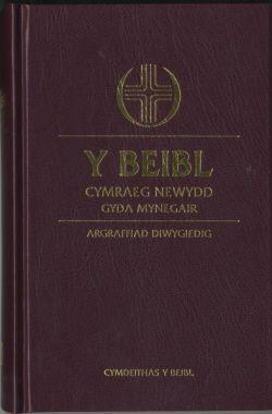 Beibl Cymraeg Newydd Revised with Concordance (Hard Cover)