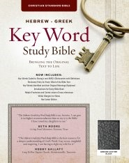 The CSB Hebrew-Greek Key Word Study Bible Black (Genuine Leather)