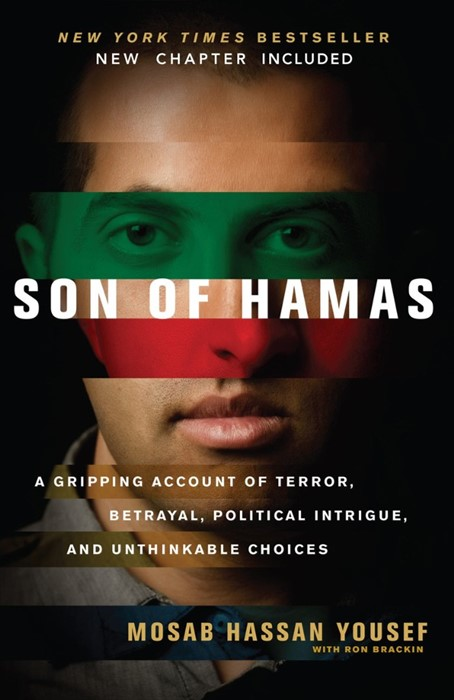 Son Of Hamas (Paperback)