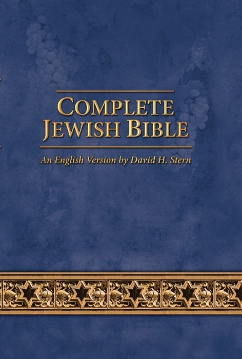 Complete Jewish Bible Updated (Hard Cover)