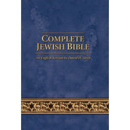 Complete Jewish Bible Updated (Paper Back)
