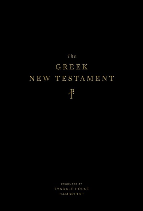 Greek New Testament, Produced at Tyndale House, Cambridge (Hard Cover)