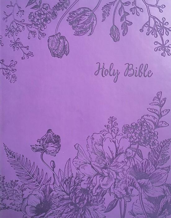 KJV Sword Study Bible, Giant Print, Purple (Imitation Leather)