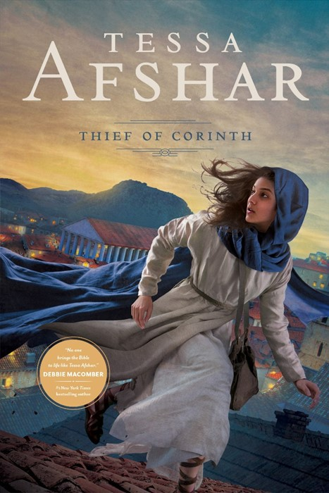 Thief of Corinth (Hard Cover)