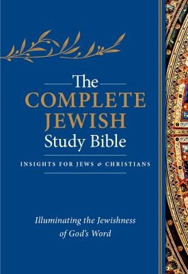 The Complete Jewish Study Bible (Genuine Leather)