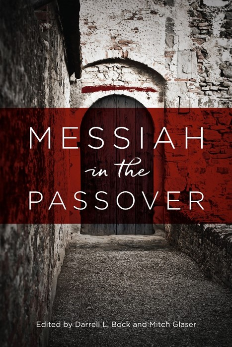 Messiah In The Passover (Paperback)