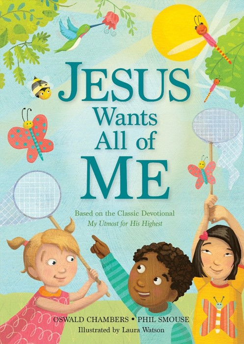 Jesus Wants All Of Me (Paper Back)