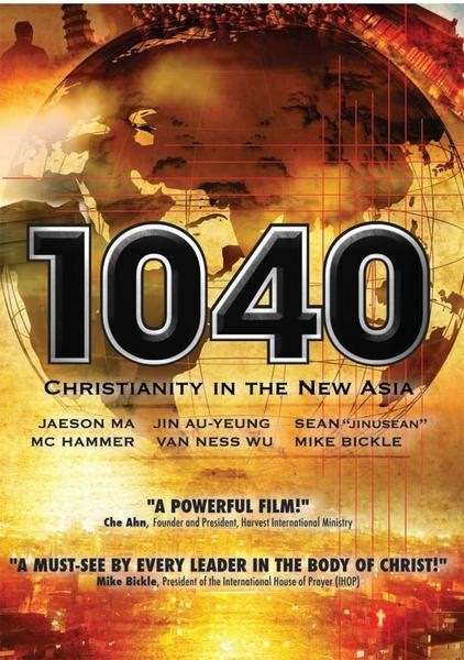 1040: Christianity in the New Asia DVD