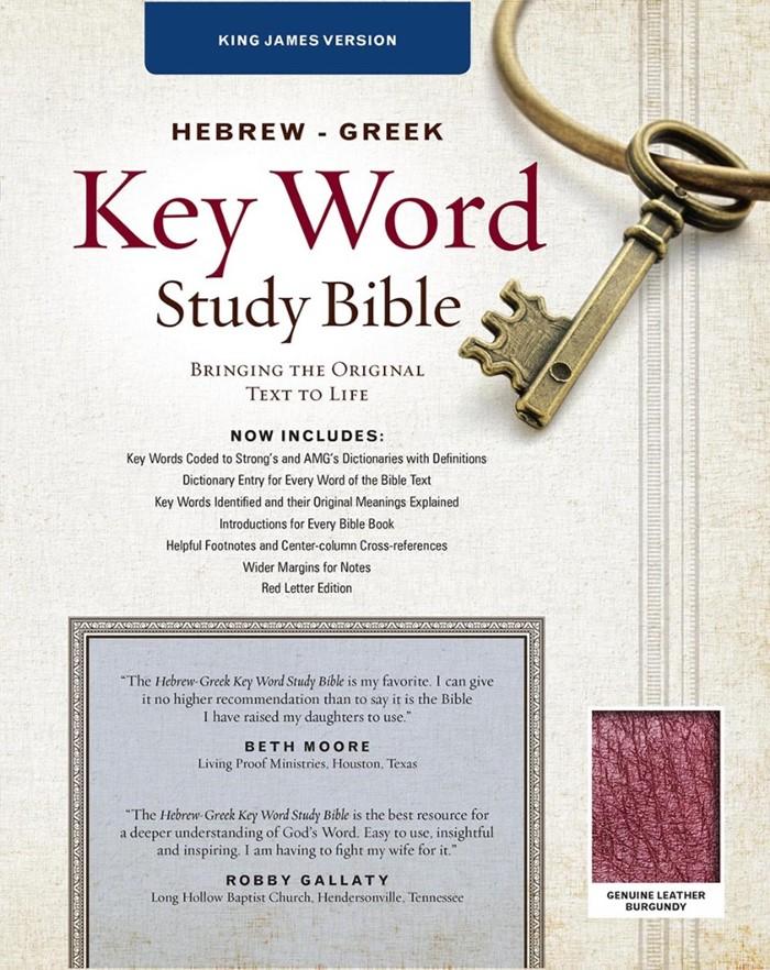 The KJV Hebrew-Greek Key Word Study Bible Burgundy