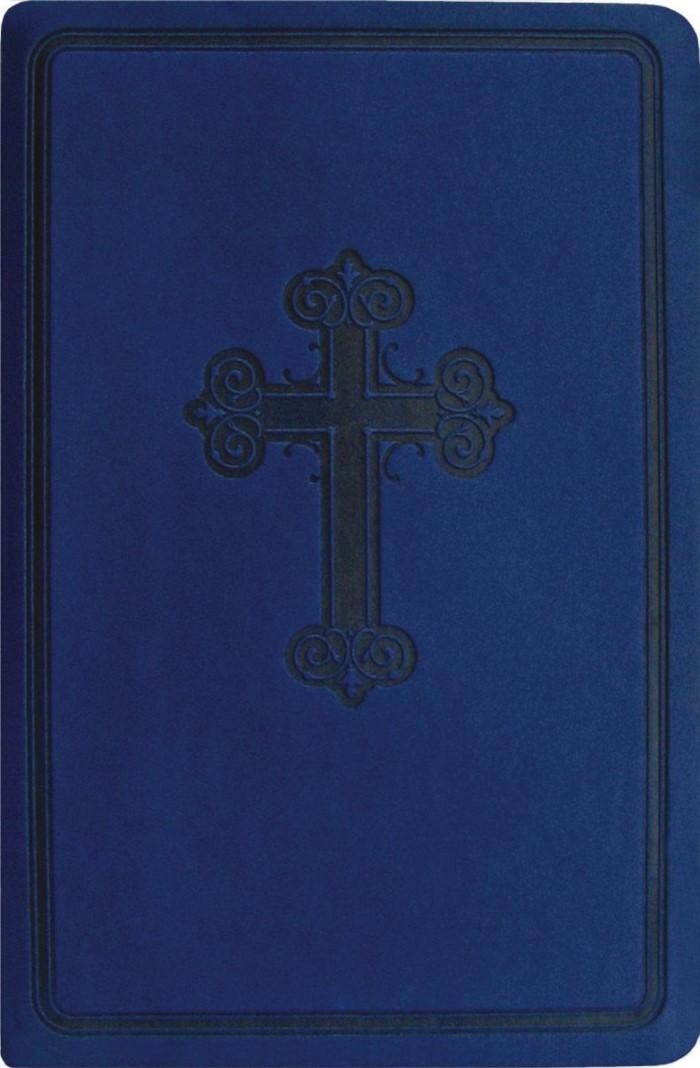 NASB Compact Bible Blue