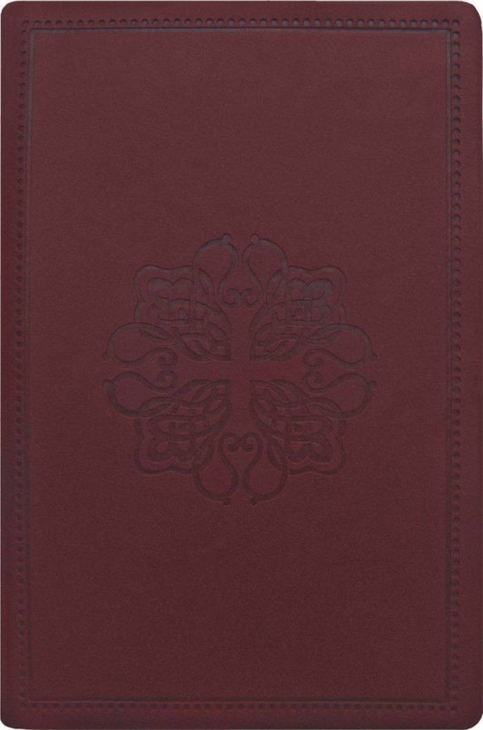 NASB Compact Bible, Burgundy