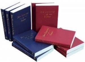 KJV Nonpareil New Testament and Psalms, Blue