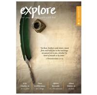 Explore July-September 2018