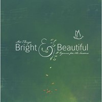 All Things Bright And Beautiful Instrumental CD
