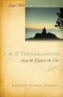 1 & 2 Thessalonians (Spiral Bound)