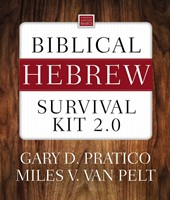 The Vocabulary Guide To Biblical Hebrew And Aramaic (9780310532828