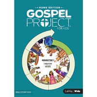 Gospel Project Home Edition: Bible Story DVD, Semester 1 (DVD)
