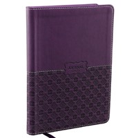 Journal: Purple Lux Leather (Imitation Leather)
