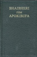 Shona Bible with Aprocypha (Hard Cover)