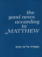 Good News According to Matthew (Paperback)