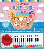 Smart Kids Bible Songs Piano (Novelty Book)