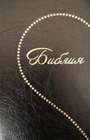 Synodal Russian Bible, Black PVC, Heart Design (PVC Cover)