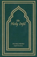 Holy Injil, The: Gospel of Matthew
