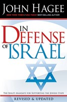 In Defense Of Israel, Revised