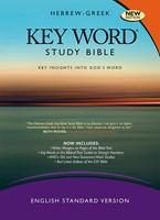 The ESV Hebrew-Greek Key Word Study Bible (Hard Cover)