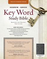 The ESV Hebrew-Greek Key Word Study Bible Black (Leather Binding)