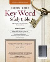 The ESV Hebrew-Greek Key Word Study Bible Black (Imitation Leather)