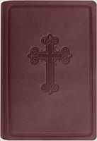 NASB Large Print Compact Bible (Leathertex)